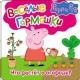 Свинка Пеппа. Что растет в огороде